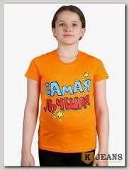 """Футболка подростковая для девочки с принтом """"Самая лучшая"""" оранжевый"""