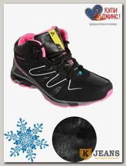Кроссовки женские зимние Vilin B862-5