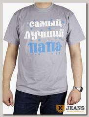 """Футболка мужская принт """"Самый лучший папа"""" серый"""