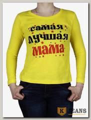 """Лонгслив женский принт """"Самая лучшая мама"""" лимон"""