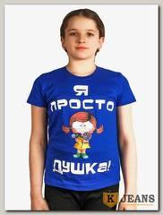 """Футболка подростковая для девочки с принтом """"Я просто душка"""" роял"""