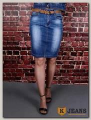 Юбка женская джинсовая Dersairle 1002