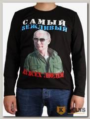 """Лонгслив мужской принт """"Самый вежливый-Путин"""" черный"""