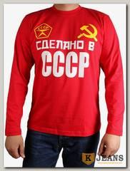 """Лонгслив мужской принт """"Сделано в СССР"""" красный"""
