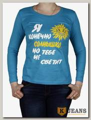 "Лонгслив женский принт ""Солнышко"" бирюза"