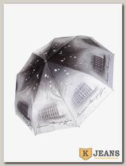 Зонт женский 852-4