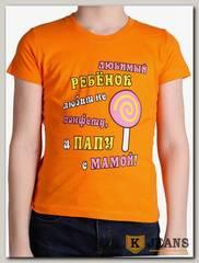 """Футболка подростковая для девочки с принтом """"Любимый ребенок"""" оранжевый"""