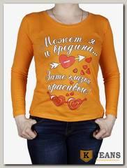 """Лонгслив женский принт """"Может я и вредина, зато глазки красивые"""" оранжевый"""