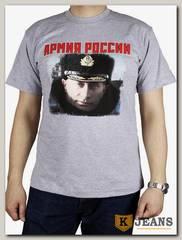 """Футболка мужская принт """"Армия России"""" серый меланж"""