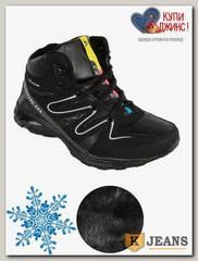 Кроссовки женские зимние Vilin B862-1