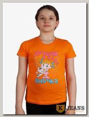 """Футболка подростковая для девочки с принтом """"Лучшая в мире внучка"""" оранжевый"""