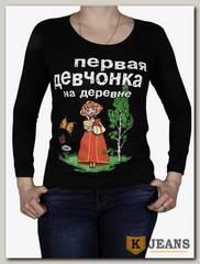 """Лонгслив женский принт """"Первая девчонка на деревне..."""" черный"""