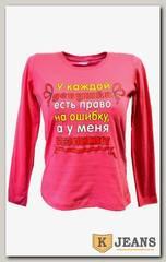 """Лонгслив женский принт """"У каждой девушки есть право на ошибку"""" темно-розовый"""