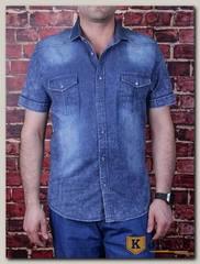Рубашка мужская Sainge A562-1