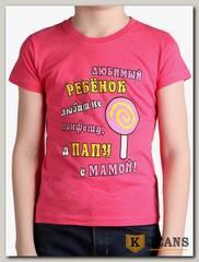 """Футболка подростковая для девочки с принтом """"Любимый ребенок"""" темно-розовый"""