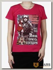 """Футболка женская принт """"Солдат с девочкой"""" малина"""
