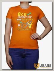 """Футболка подростковая для девочки с принтом """"Все девочки как девочки"""" оранжевый"""