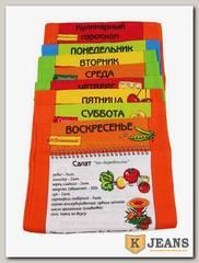 Полотенце кухонное неделька ПКН-01-9