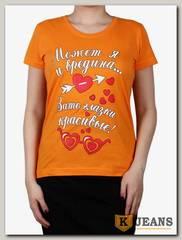 """Футболка женская принт """"Может я и вредина."""" оранжевый"""