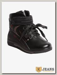 Ботинки для мальчика Mailefa C5120