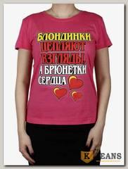 """Футболка женская принт """"Блондинки цепляют взгляды..."""" темно-розовый"""