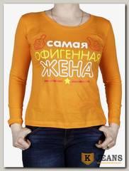 """Лонгслив женский принт """"Самая офигенная жена"""" оранжевый"""
