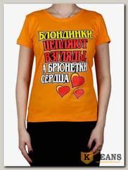 """Футболка женская принт """"Блондинки цепляют взгляды..."""" оранжевый"""