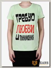 """Футболка женская принт """"Требую любви и понимания"""" светло-зеленый"""