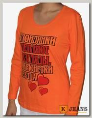 """Лонгслив женский принт """"Блондинки цепляют взглядом"""" оранжевый"""