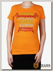 """Футболка женская принт """"У каждой девушки есть право..."""" оранжевый"""