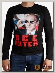 """Лонгслив мужской принт """"Все путем Путин"""" черный"""