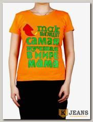 """Футболка женская принт """"Так выглядит самая лучшая в мире мама"""" оранжевый"""