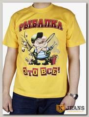"""Футболка мужская принт """"Рыбалка- это все"""" желтый"""