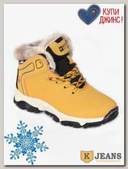 Кроссовки подростковые зимние Situo C03-5