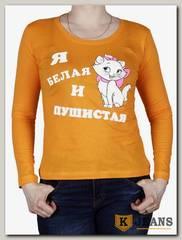 """Лонгслив женский принт """"Я белая и пушистая"""" оранжевый"""