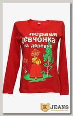 """Лонгслив женский принт """"Первая девчонка на деревне..."""" красный"""