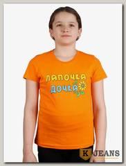 """Футболка подростковая для девочки с принтом """"Лапочка дочка"""" оранжевый"""